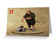 Low Wolf and Cub Greeting Card