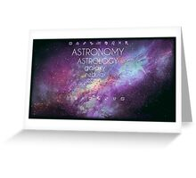 astro Greeting Card