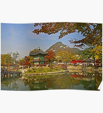 Peaceful Pavilion Poster
