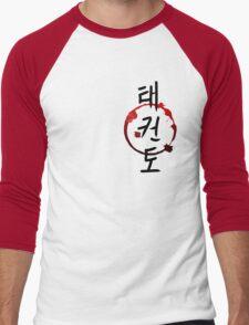 TaeKwonDo Men's Baseball ¾ T-Shirt