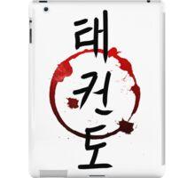 TaeKwonDo iPad Case/Skin