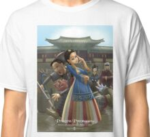 Princess Pyeonggang - Rejected Princesses Classic T-Shirt