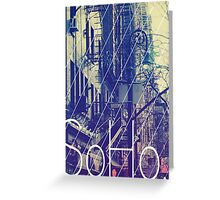 New York (SoHo) Greeting Card