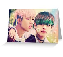 vmon run Greeting Card