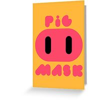 Pig Mask Logo Greeting Card