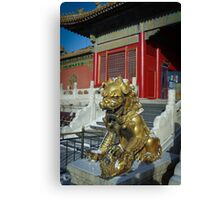 China - Beijing - Forbidden City Canvas Print