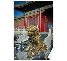 China - Beijing - Forbidden City Poster