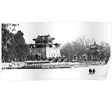 China - Beijing - Summer Palace and Lake Poster
