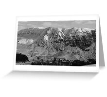 Great Dodd in Winter, Lake District National Park. Greeting Card