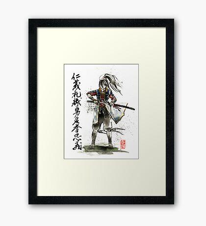 Female Samurai with Japanese Calligraphy 7 Virtues Framed Print