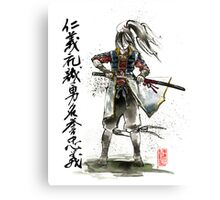 Female Samurai with Japanese Calligraphy 7 Virtues Canvas Print