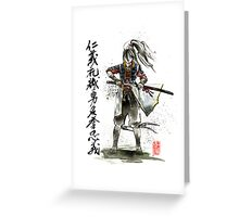 Female Samurai with Japanese Calligraphy 7 Virtues Greeting Card