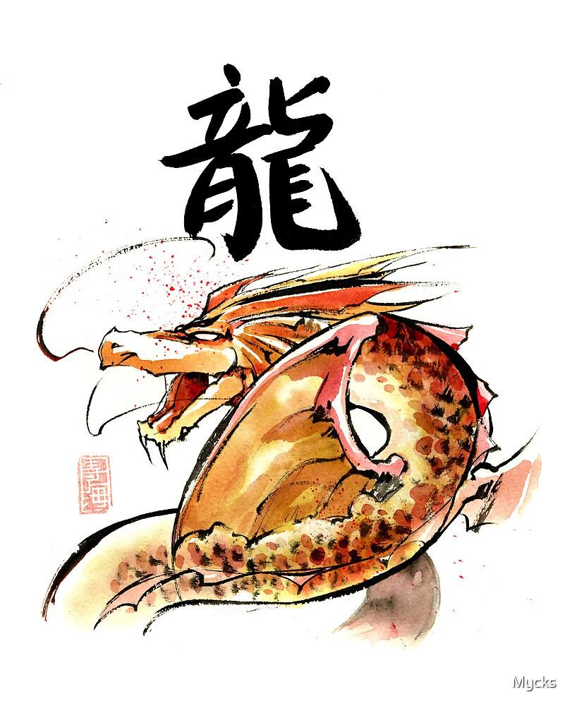 Golden Dragon Japanese Calligraphy by Mycks