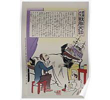 Russian doctor and nurse attending to a man with a Russian battleship for a head lying in bed 002 Poster