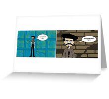 infos options binaires en satire des oxymores Greeting Card