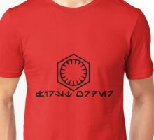 First Order Logo Unisex T-Shirt
