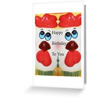 Chicken  Card Greeting Card