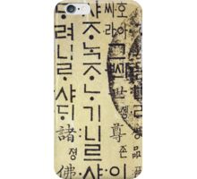 Korean Paper iPhone Case/Skin