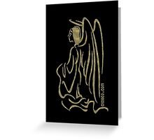Religious Greeting Card