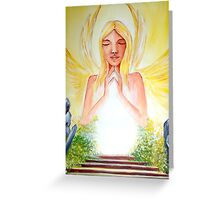 the gate to yourself Greeting Card