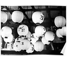 Japanese Lanterns 3  Poster