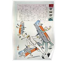 Japanese sailor with his bare hands is fighting with two Russian battleships  with arms legs and faces a third battleship runs away 001 Poster