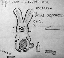 Alco-rabbit by DrNagel