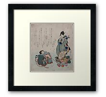 Hagoita to takarabune 001 Framed Print