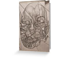 Facial Structure - PROGRESS UPDATE 2 Greeting Card