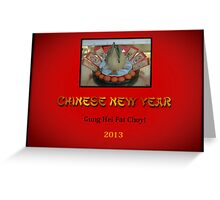 Chinese New Year Prosperity Greeting Card