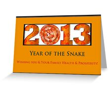 Orange Snake New Year Greeting Card