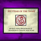 Purple Vintage Snake New Year by CatalystBC