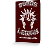Magic the Gathering: Boros Legion Guild Greeting Card
