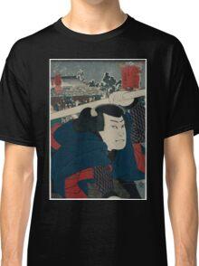 Mukōjima miyamoto musashi 01292 Classic T-Shirt