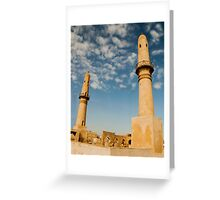 Twin Minarets Greeting Card