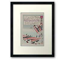 Russian battleship casualties 001 Framed Print