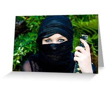 She Ninja - closeup Greeting Card