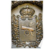 P Russia - Smolensk - Imperial Russian Crest Poster