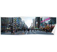 Akihabara Panorama Poster