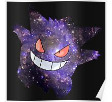 Gengar - Pokemon Poster