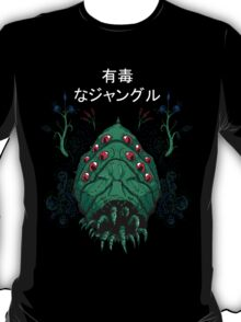 Toxic Jungle T-Shirt
