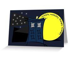 Abstract Tardis 5 Greeting Card