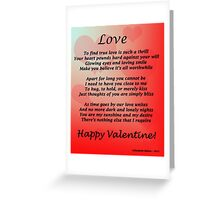 valentine card #4 Greeting Card
