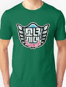 SNSD: I Got A Boy - Emblem(Leaves Ver.) Unisex T-Shirt