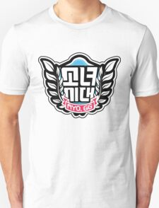 SNSD: I Got A Boy - Emblem(Leaves Ver.) T-Shirt