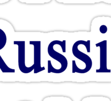 Yes I Love Russia That Much Sticker