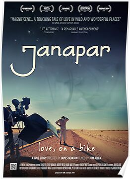 Janapar: Original Theatrical Poster by janapar
