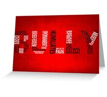 Bully - Typography poster Greeting Card