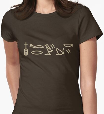 How Beautiful Are Thy Buttocks! (Light) Womens Fitted T-Shirt