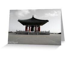 Korean Friendship Bell Greeting Card